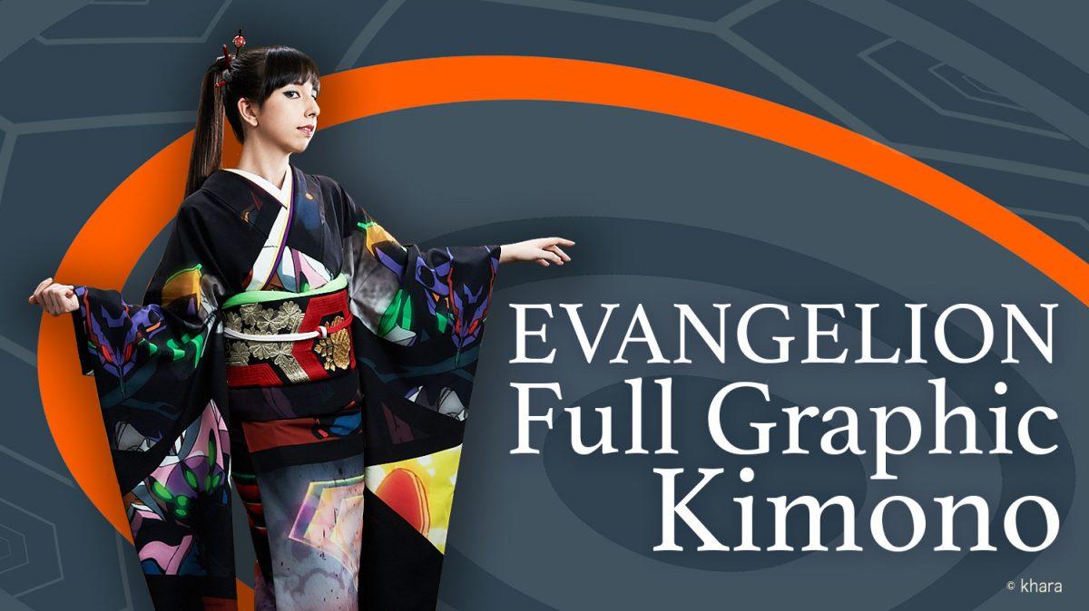 〈2016.11.30〉EVANGELION × Full Graphic Kimono 受注開始しました。