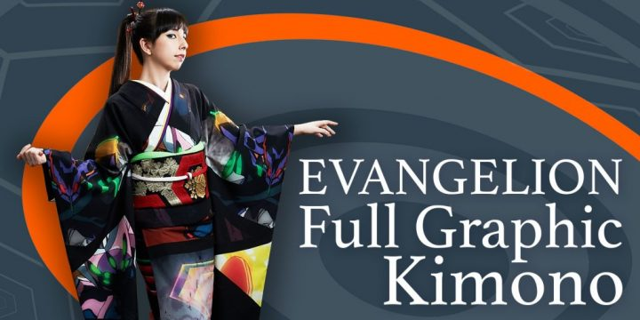 〈2016.12.05〉EVANGELION × Full Graphic Kimono プロモーション動画を公開しました。